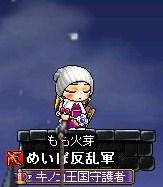 Maple100517_105410.jpg