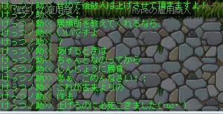 Maple100518_173326.jpg