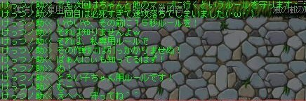 Maple100518_174219.jpg