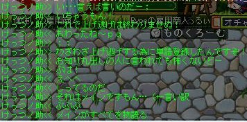 Maple100518_174812.jpg
