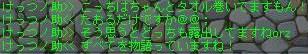 Maple100518_174913.jpg