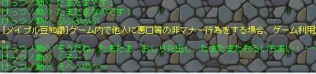 Maple100518_175038.jpg