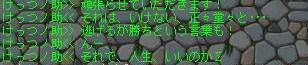 Maple100518_175212.jpg