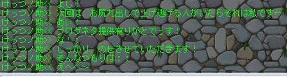 Maple100518_175750.jpg