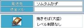 Maple100518_221341.jpg