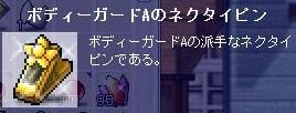 Maple100519_134700.jpg