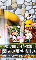 Maple100520_142851.jpg