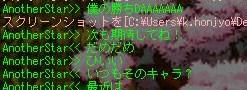 Maple100520_215224.jpg