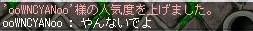 Maple100521_092952.jpg