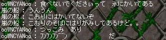 Maple100521_095637.jpg