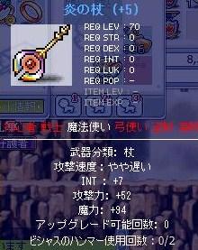 Maple100521_164628.jpg