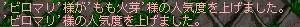 Maple100523_121726.jpg