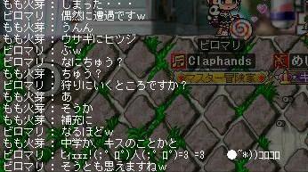Maple100523_121945.jpg
