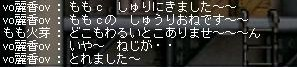 Maple100524_163424.jpg