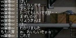 Maple100524_163536.jpg