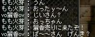 Maple100524_164130.jpg