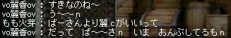 Maple100524_164210.jpg