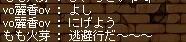 Maple100524_164318.jpg