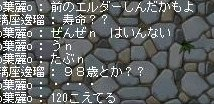 Maple100525_170202.jpg