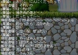 Maple100525_171709.jpg