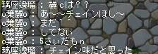 Maple100525_171842.jpg
