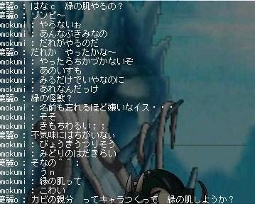 Maple100527_151217.jpg
