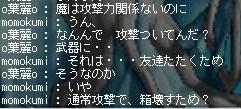 Maple100527_153639.jpg