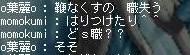 Maple100527_154006.jpg