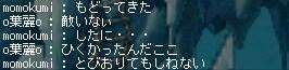 Maple100527_154230.jpg
