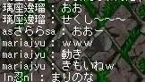 Maple100528_234634.jpg