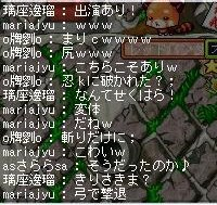 Maple100528_234833.jpg
