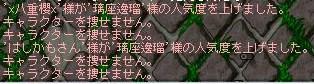 Maple100529_235609.jpg