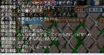 Maple100530_000436_20100530123238.jpg