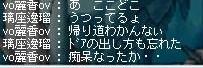 Maple100607_160637.jpg