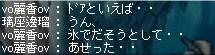 Maple100607_160700.jpg