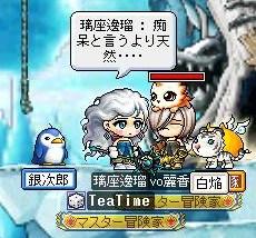 Maple100607_160716.jpg
