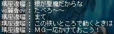 Maple100607_161013.jpg