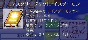 Maple100610_130806.jpg