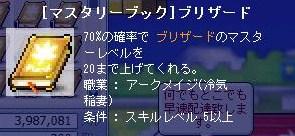 Maple100610_130809.jpg