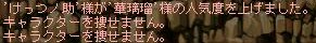 Maple100610_133339.jpg