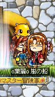 Maple100612_105810.jpg