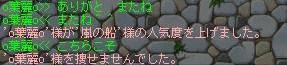 Maple100612_112845.jpg