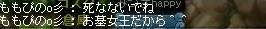 Maple100612_150522.jpg