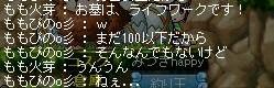 Maple100612_150623.jpg
