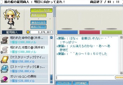 Maple100612_195437.jpg