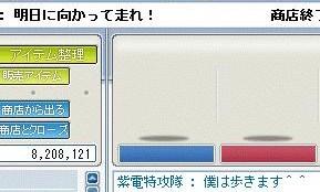 Maple100616_003653.jpg