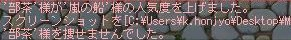 Maple100616_153220.jpg
