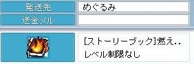 Maple100616_205146.jpg
