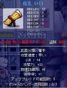 Maple100620_104443.jpg