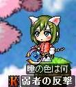 Maple100621_221835.jpg